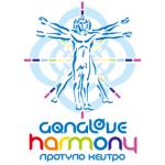 Gonglove Harmony