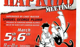 Hapkido Meeting by Panhellenic Hapkido Organization